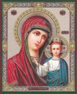 Jungfru Maria och Jesusbarnet